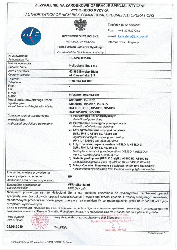 SPO Helipoland