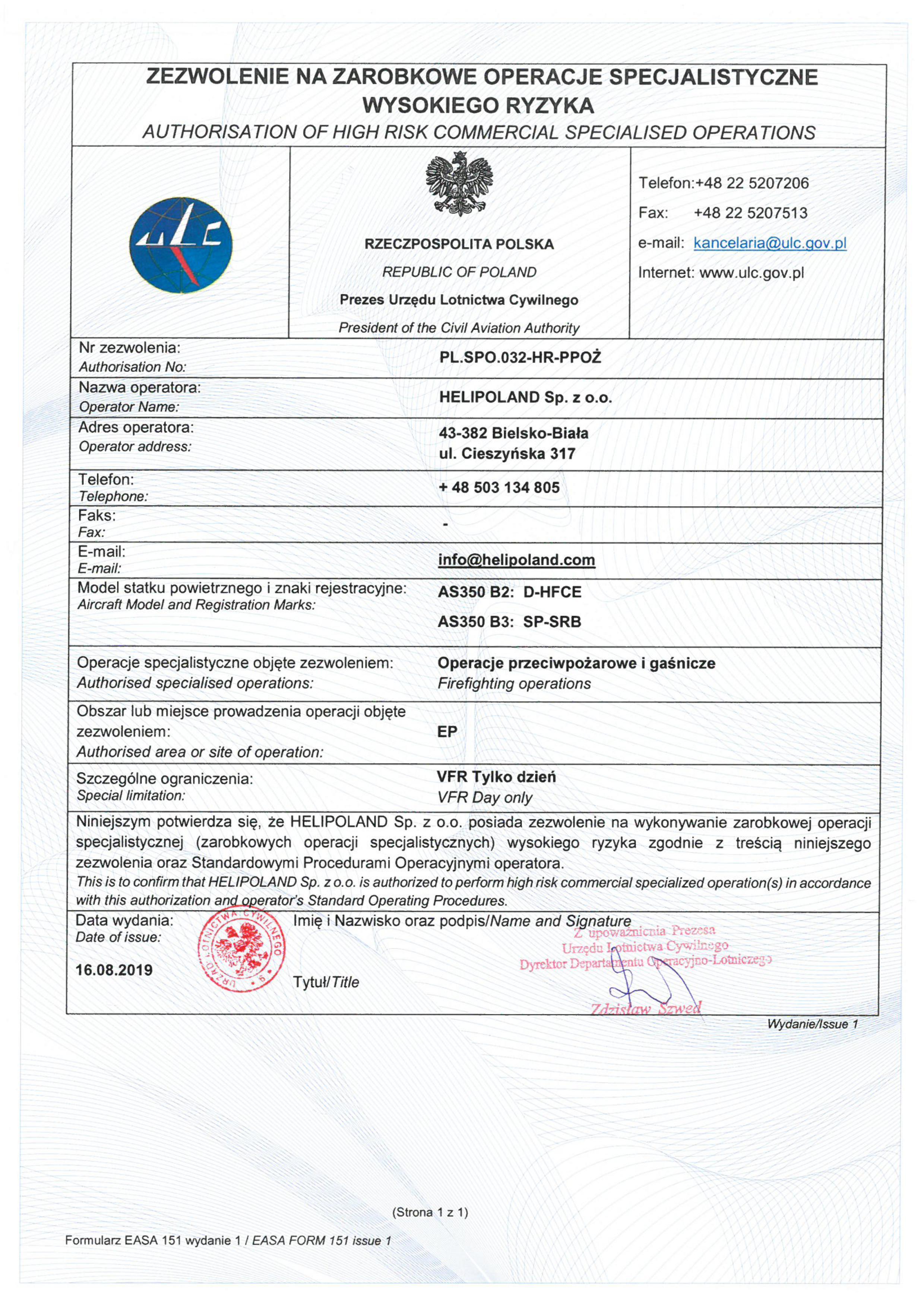 Helipoland PL.SPO.032-HR-PPOŻ
